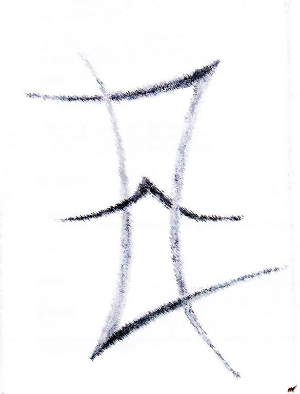 Calligraphiques12.