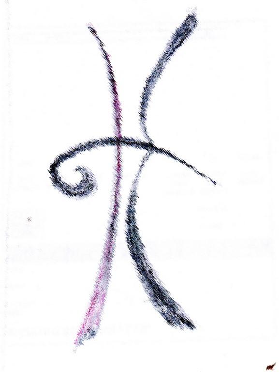 Calligraphiques7.